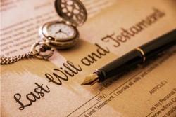 сроки оглашения завещания после смерти завещателя