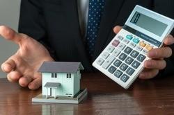 кадастровая стоимость недвижимости по кадастровому номеру росреестра