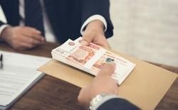 завещательное распоряжение правами на денежные средства в банках миниатюра