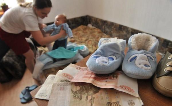 Ребёнок, мать и деньги