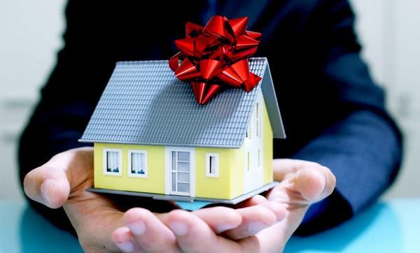 Дарственная на дом и земельный участок - плюсы и минусы