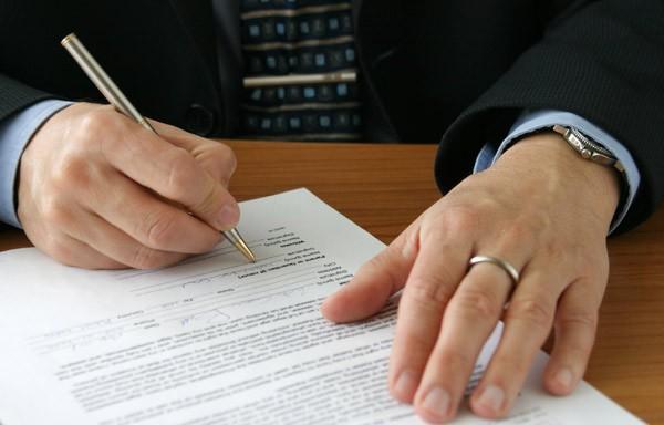 Договор дарения сотруднику - образец 2020 года