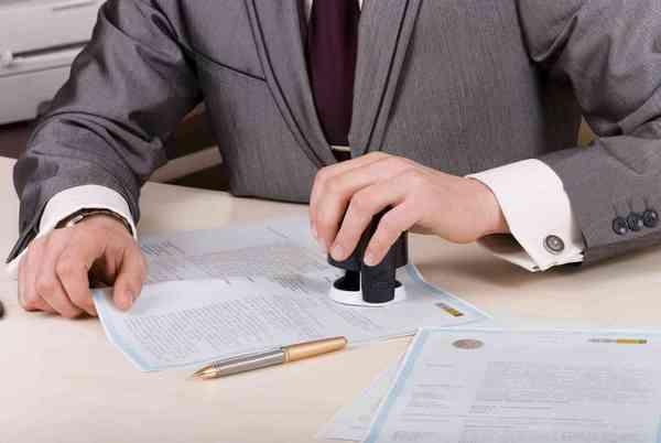Договор дарения у нотариуса - стоимость в 2020 году